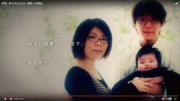 Mom's 1st Birthday ~ Neuschloss Family ~