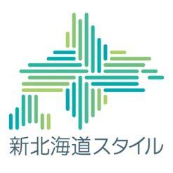 【当館も行っております】新北海道スタイル安心宣言 7つのポイント