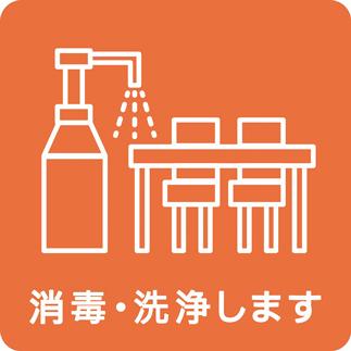 新北海道スタイル 3密回避 ソーシャルディスタンス 小樽 札幌 絶景 フレンチ 安心 安全 ワイン 食器