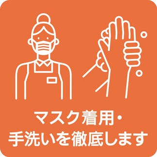 新北海道スタイル コロナ対策 3密回避 小樽 北海道 札幌 絶景 自然 安心 安全